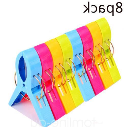 8 pcs large beach towel clips clamp